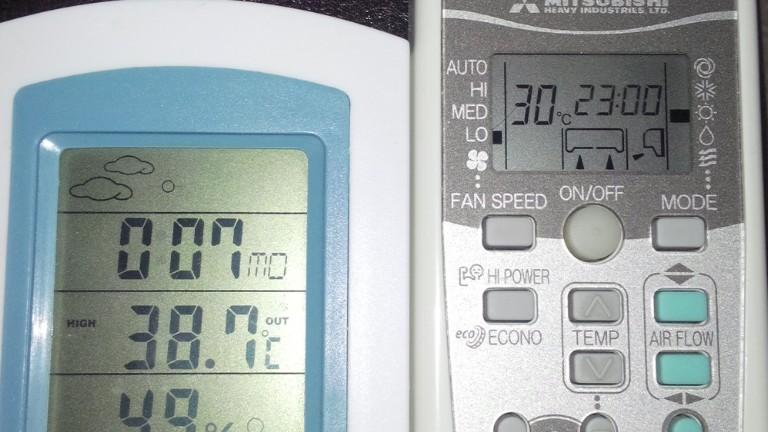 isıtma da klima kullanımı